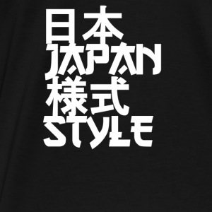 JAPAN Sweat-shirts - T-shirt Premium Homme