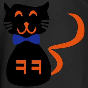 ♥ټKorean Style LOL Cat Fun Coffee Mugټ♥ - Men's Football Jersey