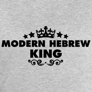 modern hebrew king 2015 - Men's Sweatshirt by Stanley & Stella