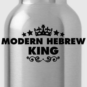 modern hebrew king 2015 - Water Bottle