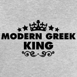 modern greek king 2015 - Men's Sweatshirt by Stanley & Stella