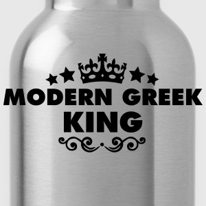 modern greek king 2015 - Water Bottle