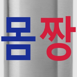 ټ✔Momjjang-Korean slang for Sexy Fit Body✔ټ - Water Bottle
