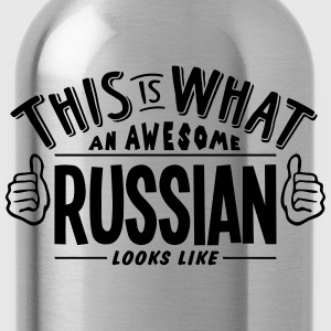 awesome russian looks like pro design - Water Bottle
