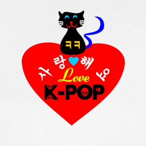 ♥♫I Love KPop Kids' Baseball T-Shirt♪♥ - Baseball Cap