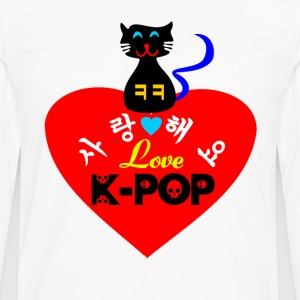 ♥♫I Love KPop Kids' Baseball T-Shirt♪♥ - Men's Premium Longsleeve Shirt
