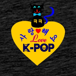 ♥♫I Love KPop Stylish Jersey Beanie♪♥ - Men's Premium T-Shirt