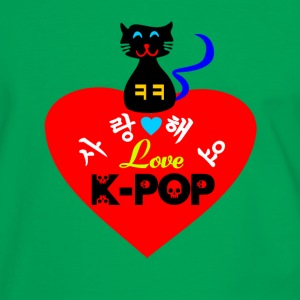 ♥♫I Love KPop Fab Classic Tote Bag♪♥ - Men's Ringer Shirt