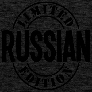 russian limited edition stamp - Men's Premium Tank Top