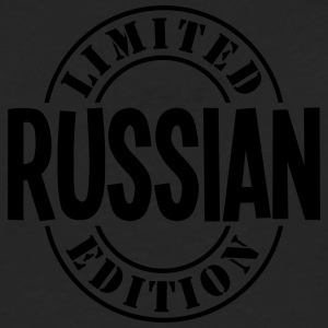 russian limited edition stamp - Men's Premium Longsleeve Shirt