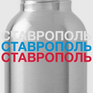 STAVROPOL  Aprons - Water Bottle