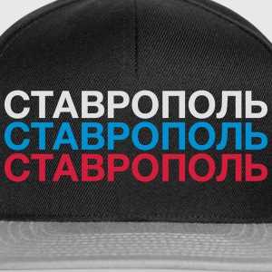 STAVROPOL Tabliers - Casquette snapback