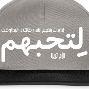 If you judge people (Arabic) Sweat-shirts - Casquette snapback