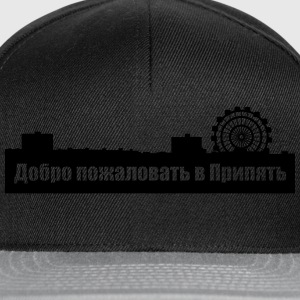 Welcome to Pripyat - Snapback Cap