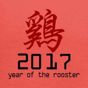 Year of The Rooster 2017 - Women's Tank Top by Bella