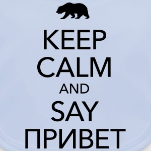 KEEP CALM AND SAY ПРИВЕТ T-Shirts - Baby Bio-Lätzchen