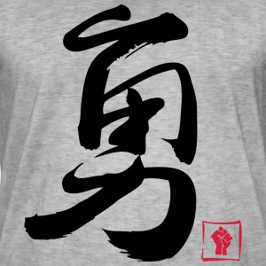 Courage Chinois Sweat-shirts - T-shirt vintage Homme