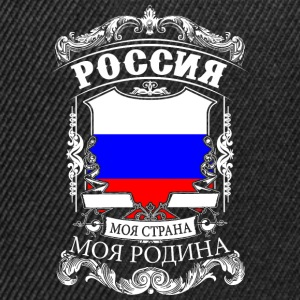 POCCNR - Russia - Russland Pullover & Hoodies - Snapback Cap