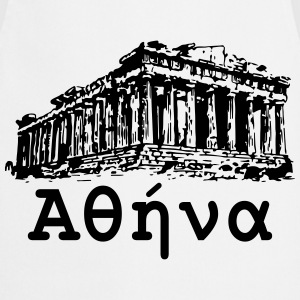 athens t-shirt - Cooking Apron