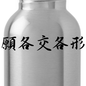 japan T-Shirts - Trinkflasche