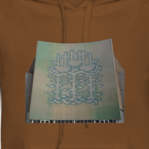 Three Ships mural, Hull T-Shirts - Women's Premium Hoodie