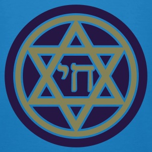 Chai (Life) Star of David - Men's Organic T-shirt