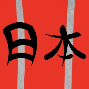 Red Kanji for Japan Bags  - Men's Premium Hoodie