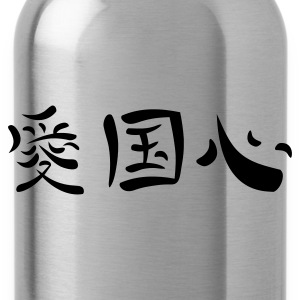 Black Kanji - Patriotism Bags  - Water Bottle