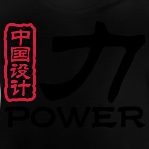 Black Chinese Power 2 (NEU, 2c) Kids' Shirts - Baby T-Shirt