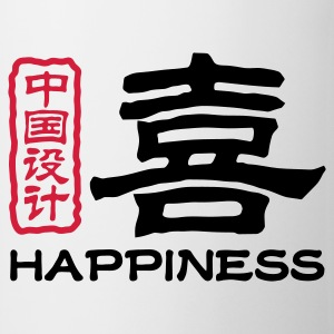 White Chinese Happiness 1 (NEU, 2c) Women's T-Shirts - Mug