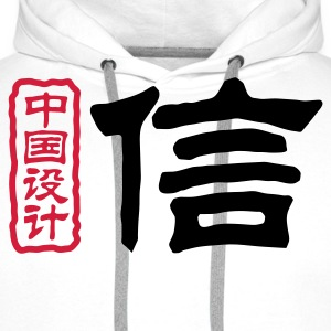 Blanc Chinese Faith 3 (2c, NEU) T-shirts - Sweat-shirt à capuche Premium pour hommes