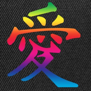 Black rainbow love chinese Women's T-Shirts - Snapback Cap