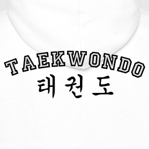 Weiß Taekwondo in English and Korean T-Shirts - Männer Premium Hoodie