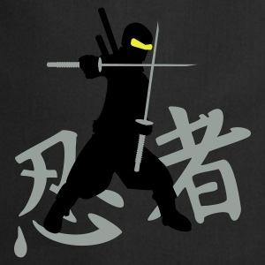 Black ninja kanji (B, 3c) Kids' Shirts - Cooking Apron