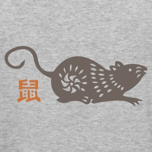 rat (chinese zodiac) - Männer Slim Fit T-Shirt