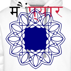 India t-shirt, i love mandala - Men's Premium Hoodie