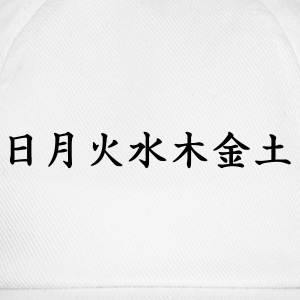 White Kanji Days of the Week Women's Tees - Baseball Cap