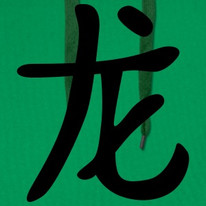 chinese_sign_dragon_1c T-skjorter - Premium hettegenser for menn