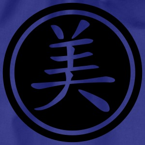 chinese_sign_beauty_b_1c T-shirts - Sportstaske