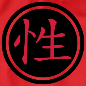 chinese_sign_sexy_b_2c T-shirts - Sportstaske