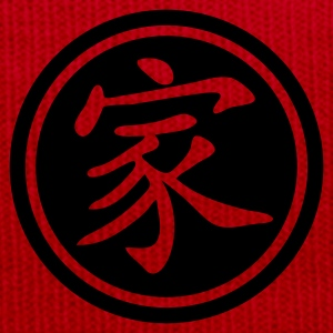 chinese_sign_family_b_1c T-skjorter - Vinterlue