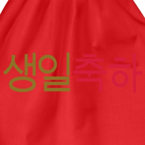 happy birthday korean T-shirts - Sac de sport léger