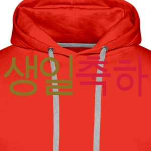 happy birthday korean T-shirts - Sweat-shirt à capuche Premium pour hommes