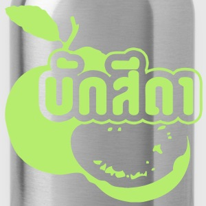 Baksida / Westerner in Thai Isaan Dialect T-Shirts - Water Bottle