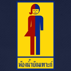 Ladyboy / Tomboy Toilet / Restroom Thai Sign T-Shirts - Baseball Cap