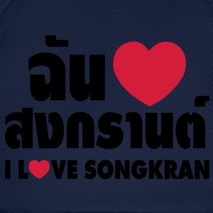 I Heart (Love) Songkran / Chan Rak Songkran / Thai Language - Baseball Cap