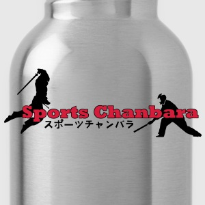sports chanbara Tee shirts - Gourde