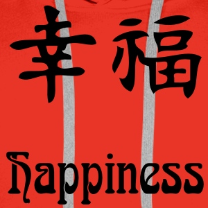 happiness ( Freude ) T-Shirts - Männer Premium Hoodie
