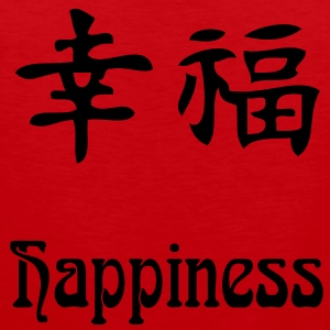 happiness T-Shirts - Men's Premium Tank Top