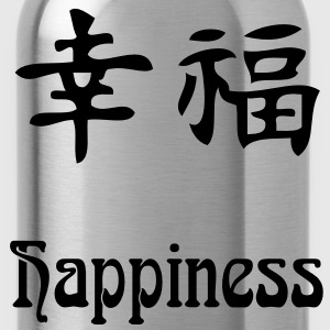 happiness ( Freude ) T-Shirts - Trinkflasche